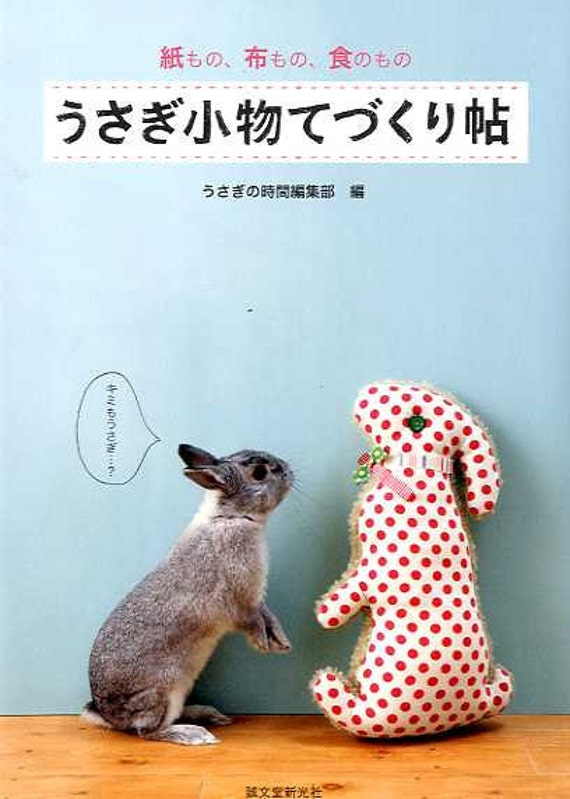 Let's Make Rabbits by Paper, Fabric, or Food - Japanese Craft Book