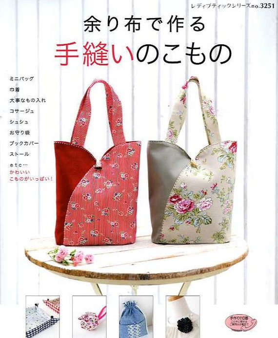 Left Over Fabrics & Handsewn Items - Japanese Craft Book