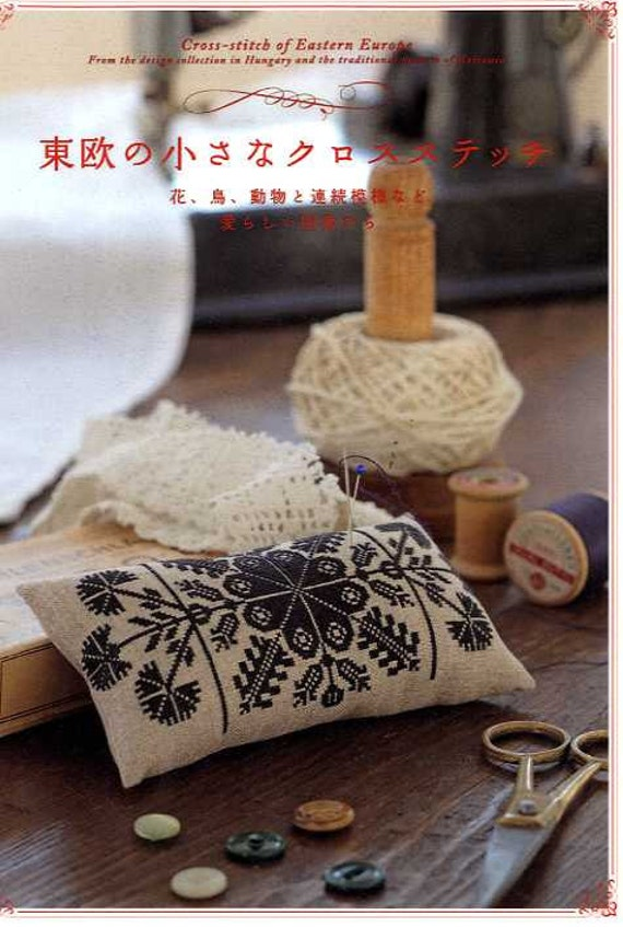 Cross Stitch of Eastern Europe - Japanese Craft Book