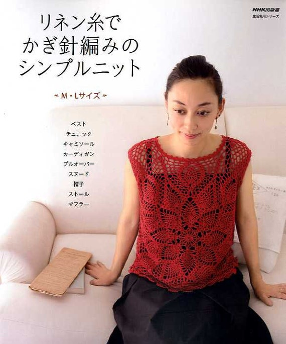 Linen Threads Simple Crochet Items for Spring and Summer - japanese craft book