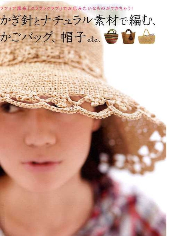 Natural Crochet Hats and Bags, etc - Japanese Craft Book