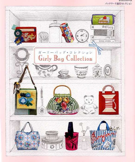 Girly Bag Collection - Japanese Craft Book