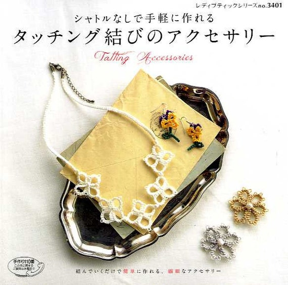 Tatting Lace Accessories -  Japanese Craft Book