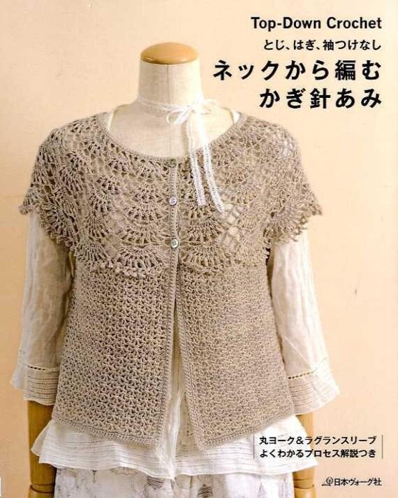 Top Down Crochet Wardrobe Japanese Craft Book