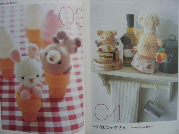 AMIGURUMI CROCHET COLLECTION Vol 3 - Japanese Craft Book ...