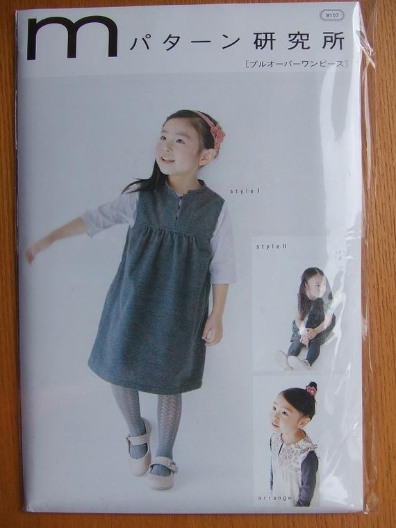 M107 KIDS PULLOVER Dress from M Pattern - Japanese