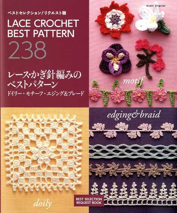 Crochet Lace Book Cover ~ Lace crochet best pattern japanese craft book mm