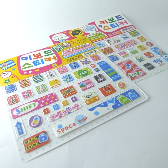 Magical Happy Days - Keyboard Stickers twin pack - SUPER CUTE (1150)