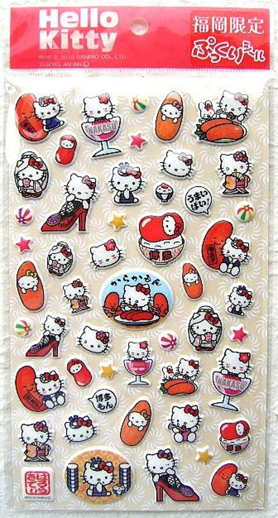 Hello Kitty Big Sticker Sheet ONLY Available in Japan S74