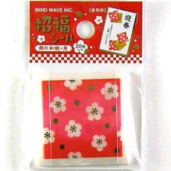 Japanese Stickers Plum Blossoms PINK S4 FromJapanWithLove
