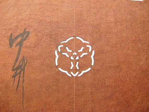 Vintage Japanese Stencil Family Crest Kamon VV