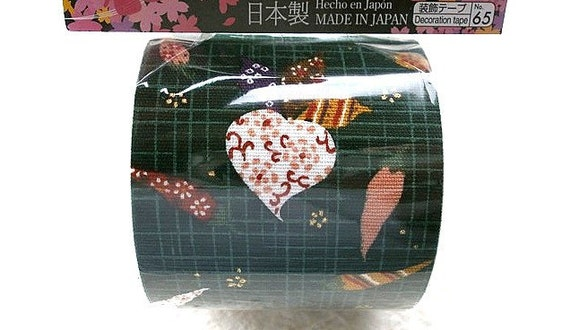 Japanese Fabric Tape Vegetables Dark Green