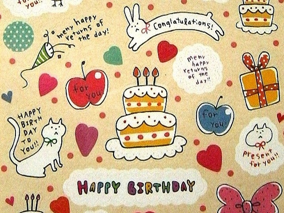 Happy Birthday Cake Japanese