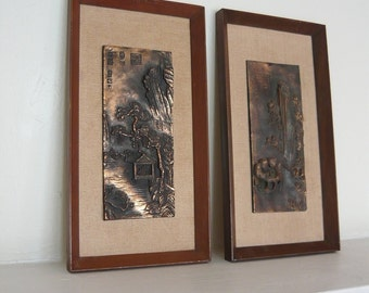 Mid Century Framed Wall Plaques Decor / Oriental Bronzed Pair Bas Relief  Sculpture / 50s Tiles Atomic Hollywood Regency