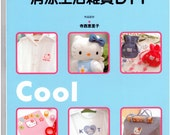 new Hello Kitty DIY Japanese Cool craft book (printed in Taiwan)