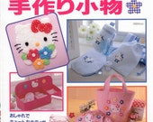OOP New Hello Kitty Japanese Craft book