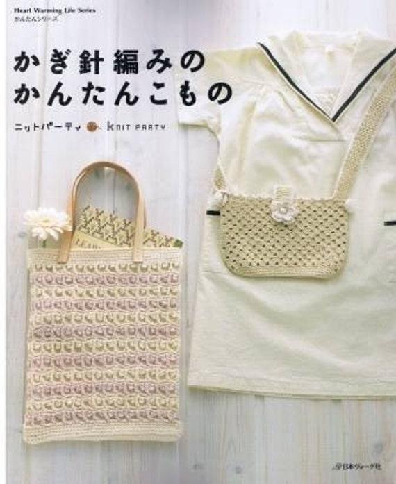Japanese Heart Warming Life Series Crochet Patterns