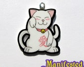 Lucky in Love Cat Cell Phone Charm