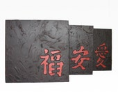 Kanji Inspirations Set of 3