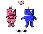 Doki Doki - Robot Love Print