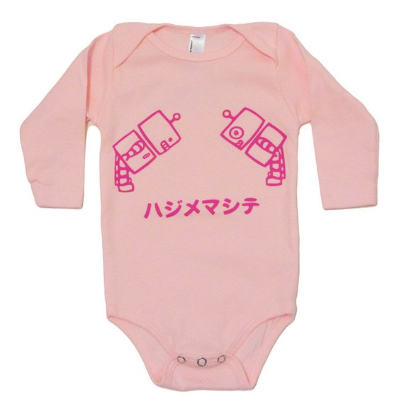 1 LEFT - LIMITED EDITION - Hajimemashite - Cordial Robots - Long Sleeve Pink Infant One-Piece
