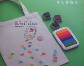 Rubber Stamping on Fabric - Japanese Craft Book USED