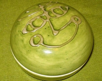 Trinket jar with lid - Smiling Face - Green