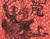Chinese Dragon Lino Block Print in Red, Black and Gold - Linocut Dragon with Chinese Character Long with Clouds on Patterned Paper