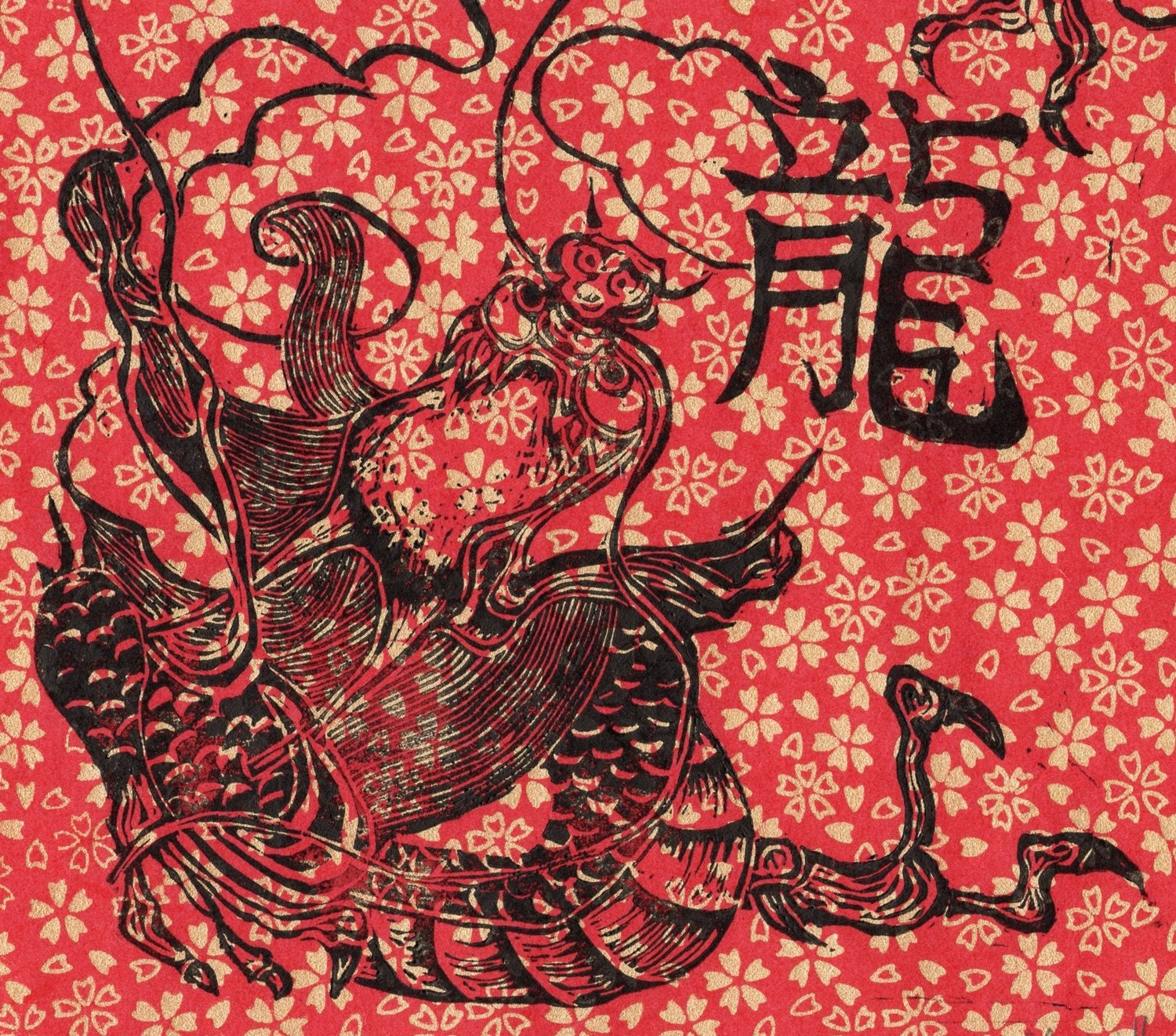 chinese dragon lino block print in red black and gold