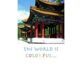 Adoption Card - The World is Colorful Card
