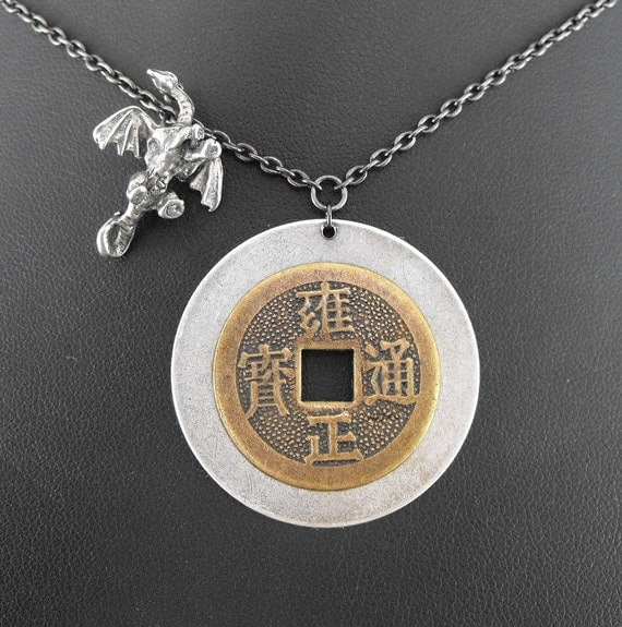 Chinese Coin Dragon Necklace - The Dragon and the Lucky Golden Coin by COGnitive Creations