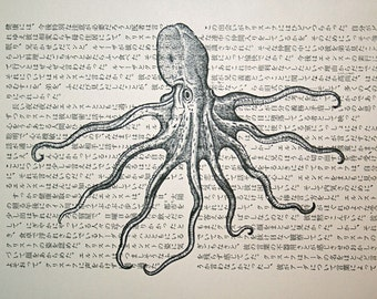 Octopus Print on Vintage Japanese Text - 5 x 7