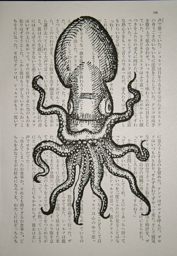 Octopus Print on Japanese Text - 5 x 7