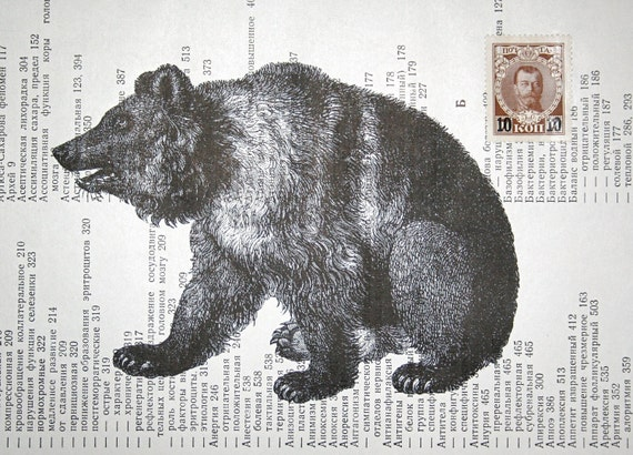 Bear Print Collage on Vintage Russian Book Page with Russian Postage Stamp- 5 x 7