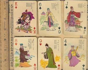 2 Vintage Chinese Playing Cards