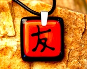 Fused Enameled Glass and Sterling Silver Pendant - Japanese Kanji for Friend