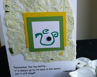 Tea Kettle Quote Note Card