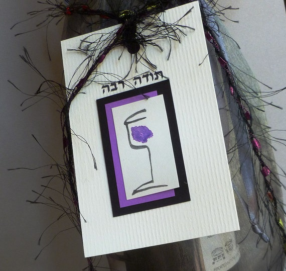 Judaic Wine Gift Tag withTodah Rabah or Thank You in Hebrew