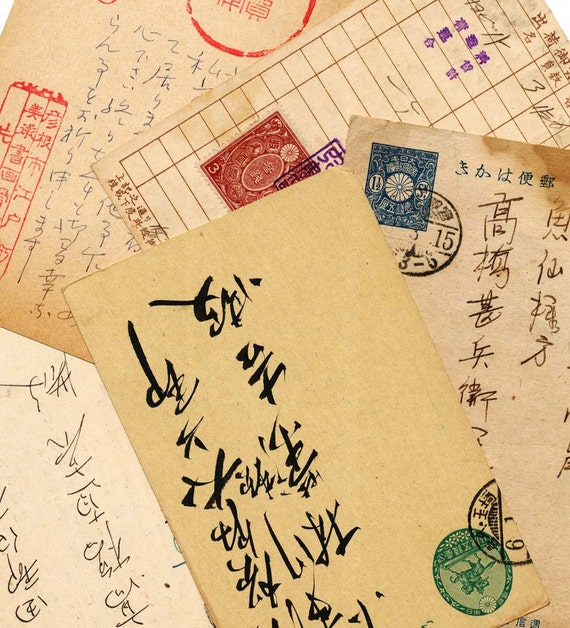Five Vintage Japanese Postcards 1920s with Japanese Script Stamped and Cancelled
