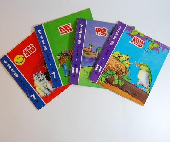 four Japanese school paper educational book pamphlet science animals, mammals, birds, eggs