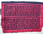 Mola Fabric made by Kuna indians in Colombia, Beautiful Pattern