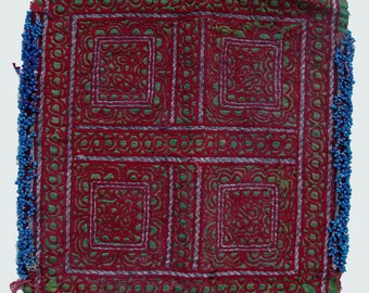Afghanistan: Vintage Embroidered Zazi Doily, Item 120