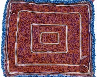 Afghanistan: Vintage Embroidered Zazi Doily, Item 122