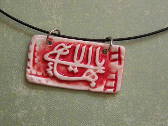 The Greatest Name--- handmade pottery pendant necklace