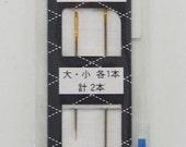 Olympus sashiko needles one pair Japanese big stitch