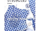 Sewing School - Japanese Womens Pattern Book SALE SALE SALE