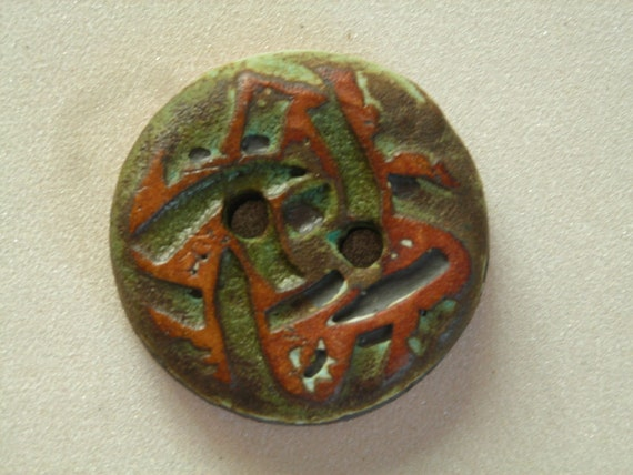 Buttons with Celtic Knot Pattern Set of 6