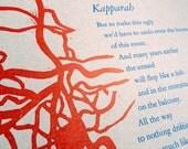 Kapparah - Limited edition Letterpress printed Jewish poem