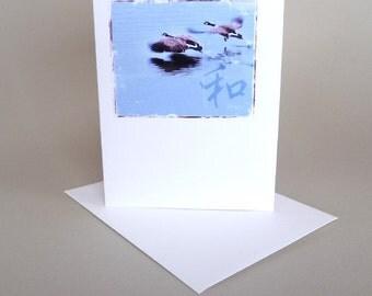 Greeting Card Peace Namaste Nature Wildlife Canada Geese Chinese Symbol