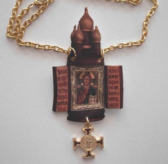 Dangling Cross Bracelet: Gold RUSSIAN Icon Necklace With DANGLE Cross Charm By Holly